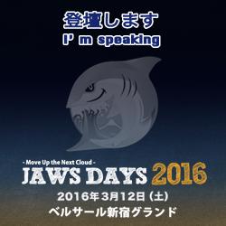 JAWS DAYS 2016